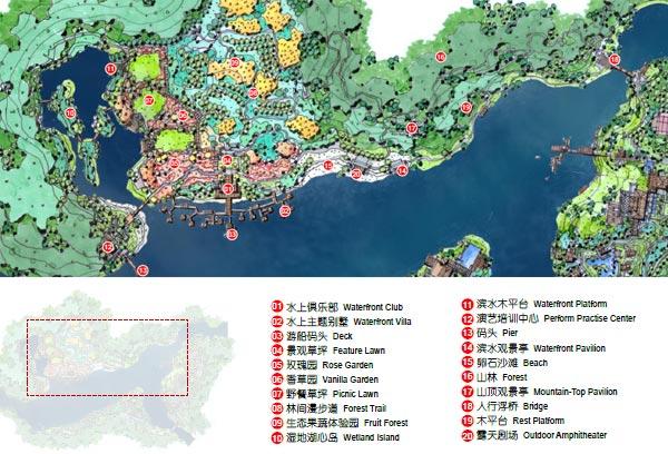 全南縣(江西)風景照片,圖片尺寸:600×350,來自網頁:http://www.