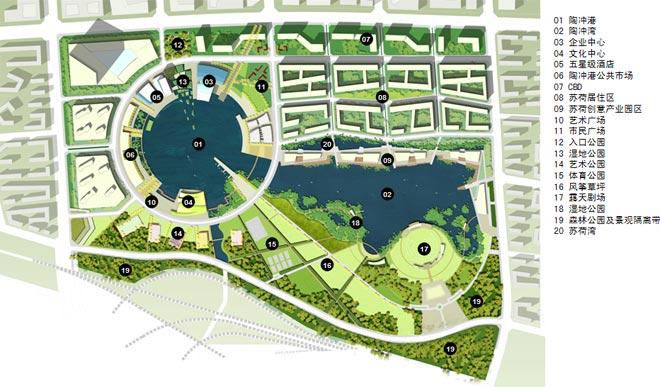 合肥陶冲湖公园城市设计