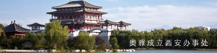 青海省注册城市规划师:城市发展的人文生态学理论考试