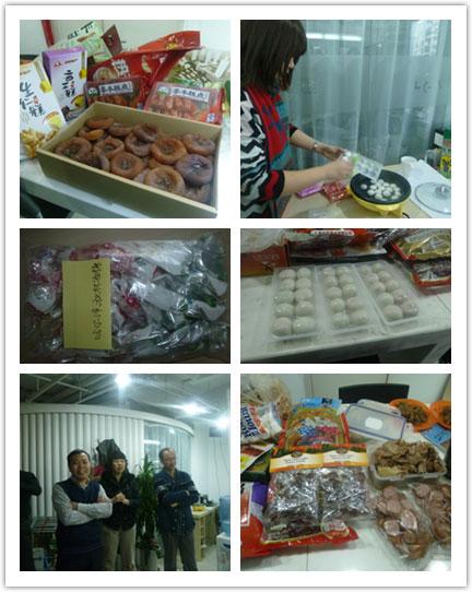 2012奥雅设计集团北京公司元宵节