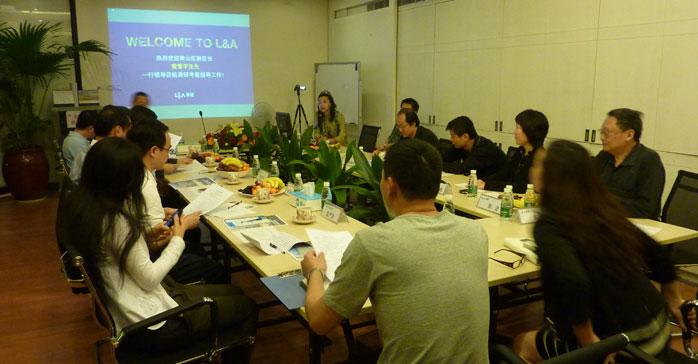 南山区政府领导视察奥雅设计集团深圳总部公司