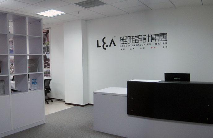 奥雅设计集团西安分公司正式成立