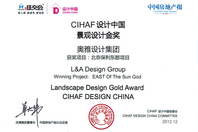 设计专业实习基地;          * 南京林业大学专业社会实践与实习基地