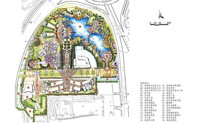 手绘儿童公园平面图
