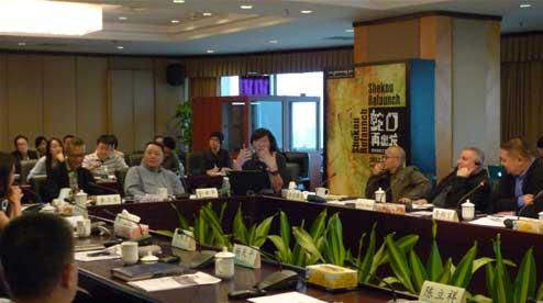 此次研讨会由招商局蛇口工业区土地规划发展部总经理,郑玉龙先生以及