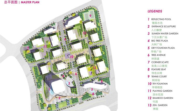 重庆高科总部广场景观设计