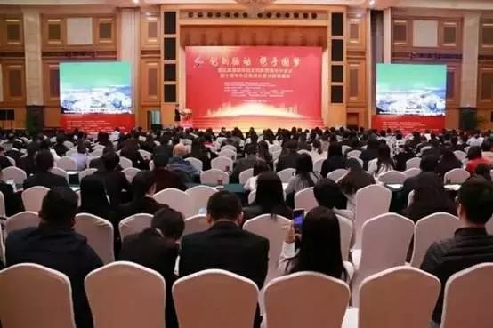 """奥雅设计荣获""""2017深圳市自主创新百强中小企业"""""""