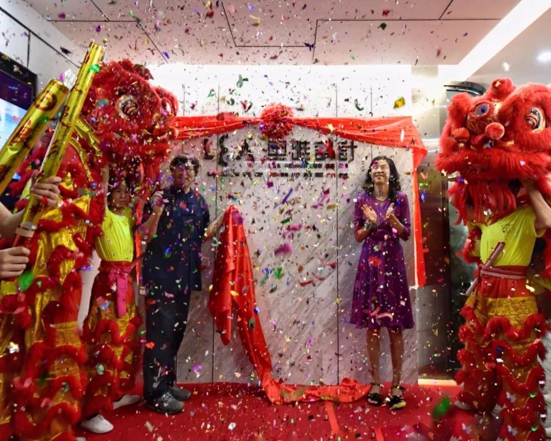 珠江裕业 绘通岭南 | 奥雅设计广州公司开业庆典圆满举行