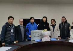 奥雅设计与南京林业大学艺术设计学院签订就业创业见习基地