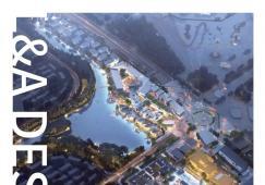 奥雅设计中标襄阳华侨城文化旅游度假区生态社区奇妙镇景观设计