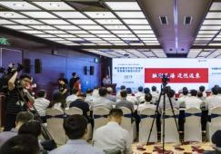 中国唐山皮影主题乐园获河北省重点文化产业项目发布会推介, 奥雅签约乐园三期项目