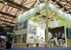 洛嘉儿童亮相2019年IAAPA亚洲博览会