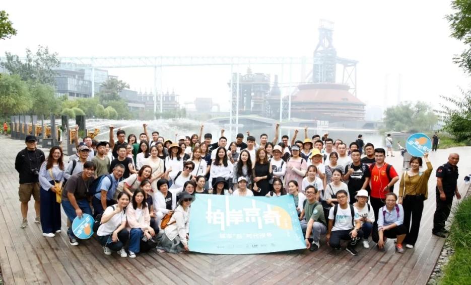 奥雅设计20周年城市暴走北京站圆满结束