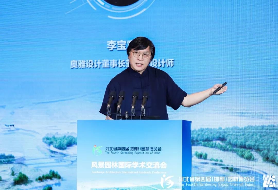 李宝章:融合生态设计与文化传承的中国现代新景观