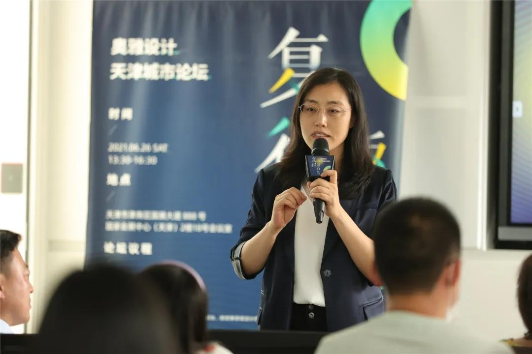 复得返自然   GIB展同期活动 奥雅设计天津城市论坛圆满落幕