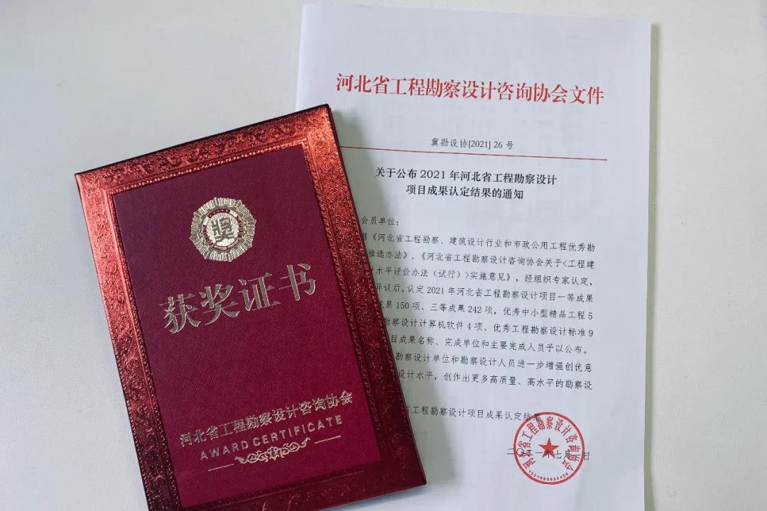 中国唐山皮影主题乐园荣获河北省工程勘察设计项目一等奖