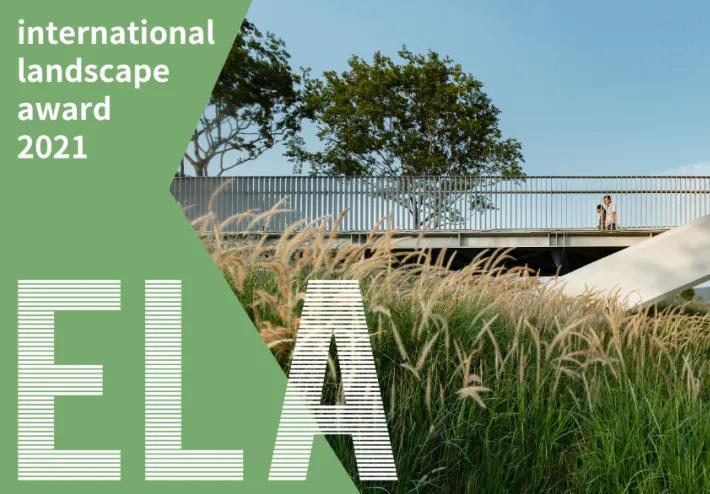 奥雅设计摘得第五届ELA国际景观大奖11项大奖