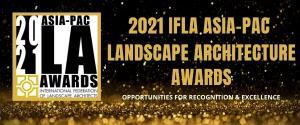 奥雅设计荣获2021IFLA国际大奖丨喜讯